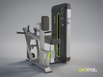 تصویر دستگاه بدنسازی زیر بغل اچ Dhz مدل E3034 مینی اپل